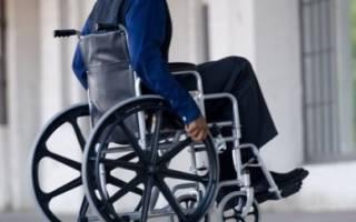 Инвалидность при грыже поясничного отдела позвоночника