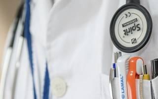 Невралгия межреберная лечение таблетки и мази