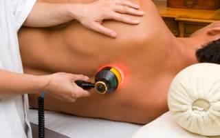 Лазеротерапия показания и противопоказания остеохондроз