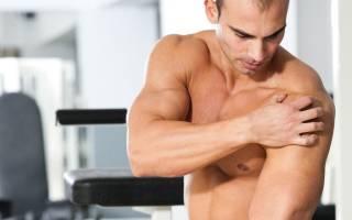 Полиартрит плеча симптомы и лечение