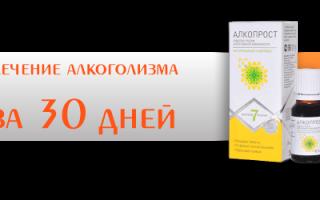 Аналог терафлекса для суставов дешевый в россии