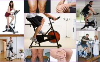 Велотренажер при артрозе коленного сустава