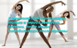 Комплекс упражнений для лечения плечевого сустава